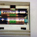 Atari Mega ST battery leaking