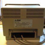 Atari SM124